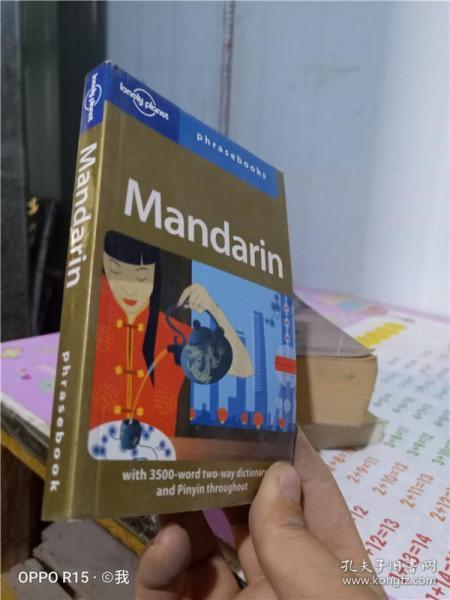实物拍照;Mandarin:Lonely Planet Phrasebook