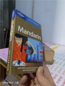 实物拍照;Mandarin:Lonely Planet Phrasebook