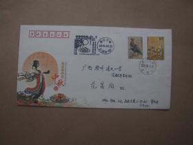 2002—20  中秋节(2)首日实寄封