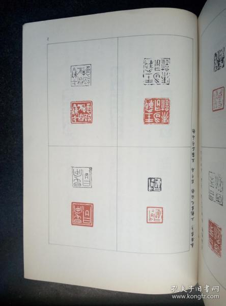 火柴盒的火车(老版插图本)一版一印
