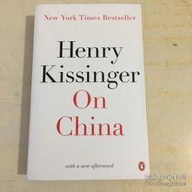 Henry Kinssger on china