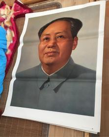 近全品宣传画、毛泽东像毛主席像72甘肃印毛主席标准像画像1米高全开,即1开一开