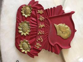 毛主席像章,革命委员会好1967年成立革委会时间制作的