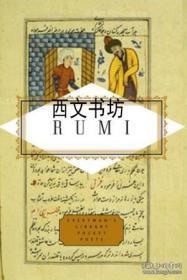【包邮】2006年出版 Rumi Poems