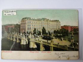 荷兰阿娒斯特丹桥梁(二)老照片明信片。价格运费可协商