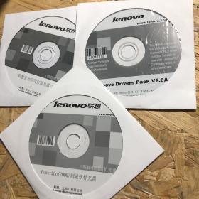 联想光盘3张