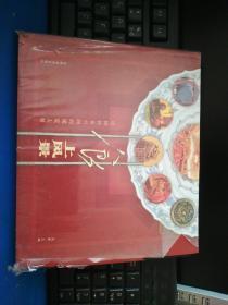 食上风景:中国饮食空间的视觉大餐