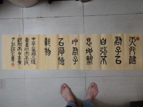 江铭全书法