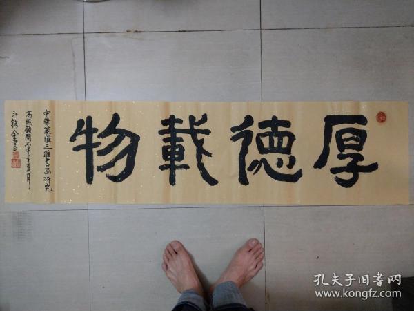 江铭全书法..