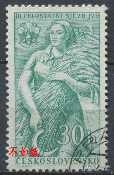 捷克斯洛伐克邮票 1957年 农业合作化 雕刻版 1全盖销