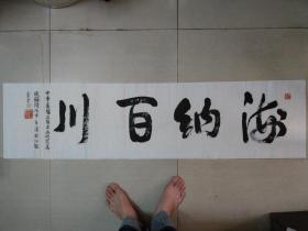 江铭全书法.....
