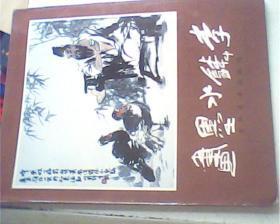 李锛水墨画,作者签名本