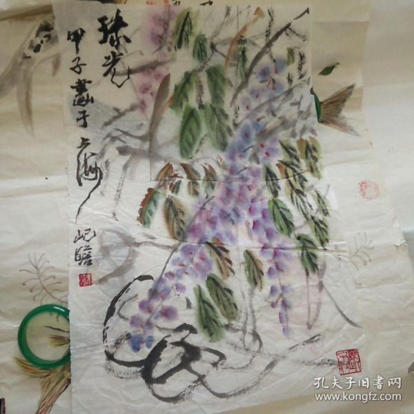 自鉴定,著名画家画稿委托人急售。水平高,画32*52。纯手绘
