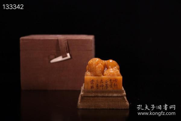 旧藏 田黄雕瑞兽印章