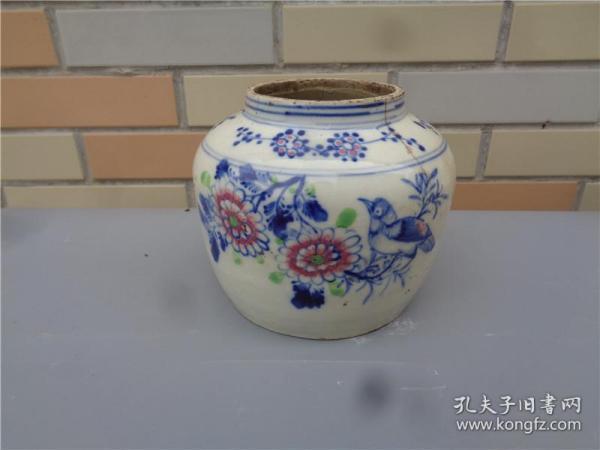 清代山东博山窑烧制的今日花开又一年釉下青花红绿彩花鸟罐
