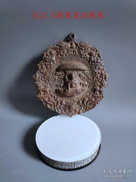 战汉时期老铜雕佛像挂板