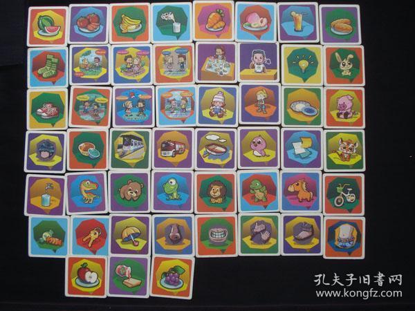 儿童图片(学英文)卡片(51张)