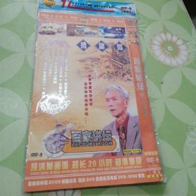 DVD百家讲坛(十四)三碟