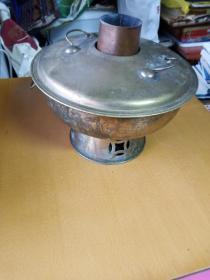 民俗老物件七八十年代紫铜火锅(可用)品好