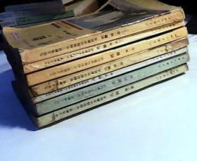 九年义务教育三年制初级中学教科书 数学【全套7本 代数4本 几何3本 人教版有笔记】