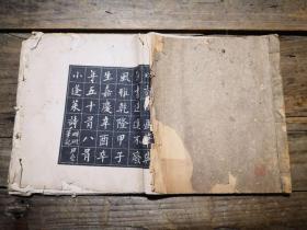 民国珂罗版:《黄小松山水册》  全部内容见图片