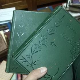 乔治艾略特小说两本
