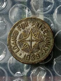 民国时期 1939年 老上海 兑换礼物古布壹角 代用币代价币筹码