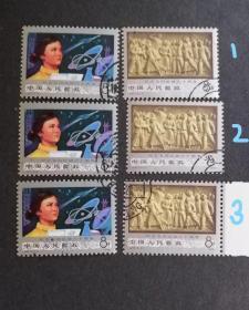 1979年J37五四运动邮票  盖销票(2全)