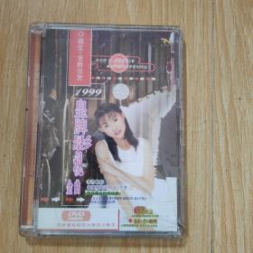 正版金碟豹DVD一1999皇牌影视金曲  卓依婷