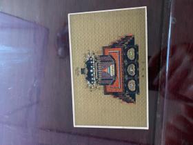 4238:大正四年  帝国纪念协会发行  高御座 彩色 明信片一张