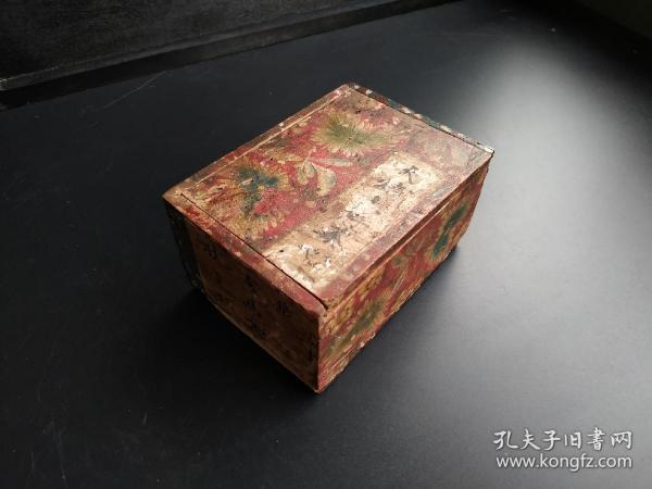 民清茶具盒老木盒老木雕老花板古董古玩老物件
