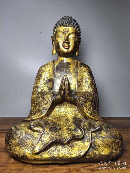 收藏纯铜鎏金佛像释迦如来佛一尊恭请供奉佛像摆件