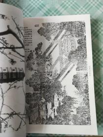 良乡风景名胜   (内页干净)