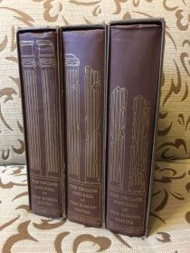 The Decline and Fall of the Roman Empire by Edward Gibbon - 爱德华 吉本《罗马帝国衰亡史》Heritage出品 精装三卷本 带书盒