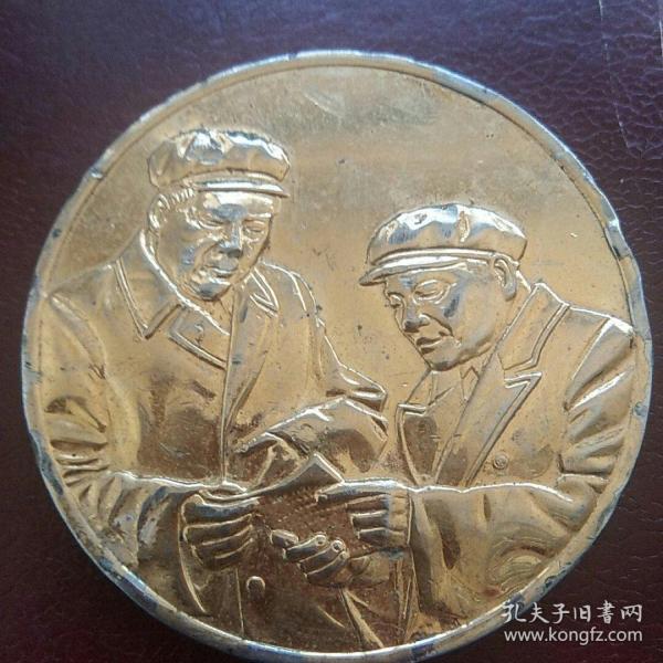 毛泽东与邓小平在一起铜章 直径60毫米铜镀金八品