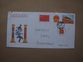 天安门邮资图实寄封