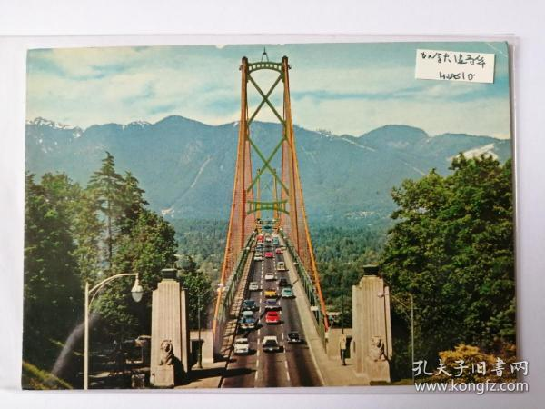 加拿大温哥华桥梁老照片明信片