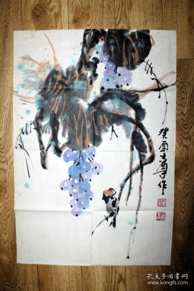 高士尊 葡萄花鸟
