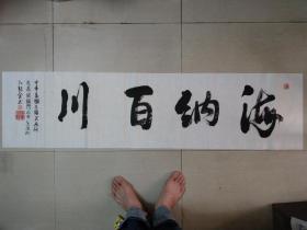 江铭全书法....