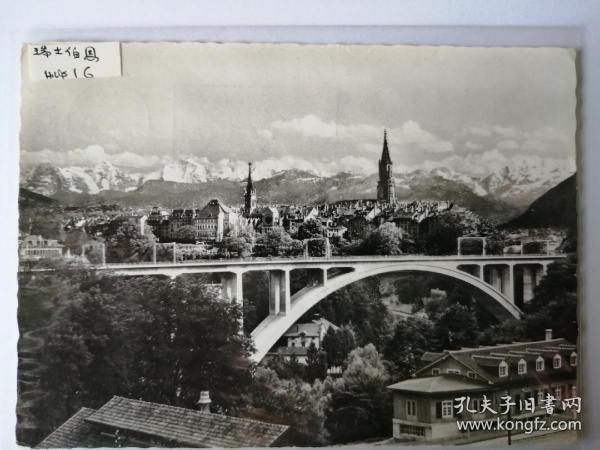 瑞士伯恩桥梁老照片明信片。价格运费可协商