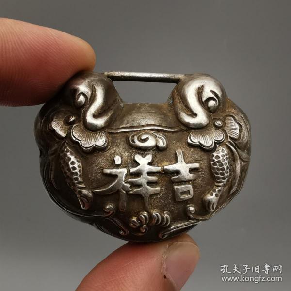 老银器手工錾刻吉祥如意纯银小银锁挂坠