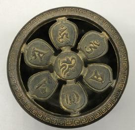 十二生肖八宝法宝镂空墨盒镂空熏香炉