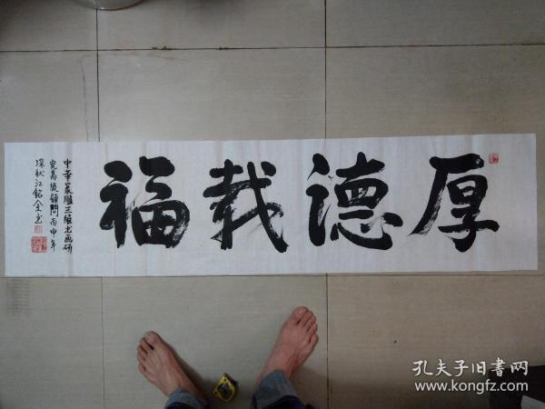 江铭全书法1