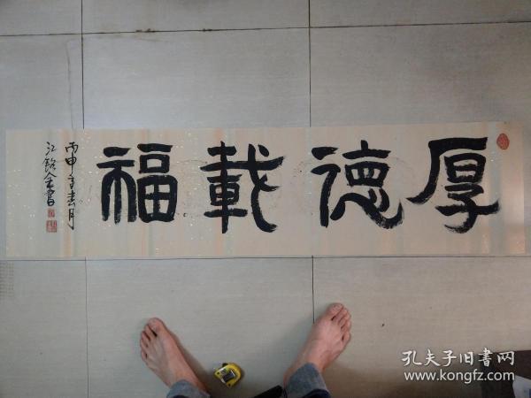 江铭全书法0