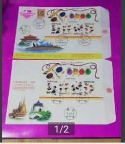 [珍藏世界]纪240童玩小全张纪念实寄封