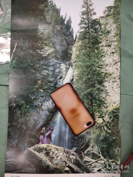 维族姑娘瀑布摄影图画