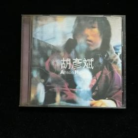 CD胡彦斌