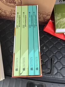 中国经济普查年鉴(第三次全国经济普查年鉴2013)内有全新光盘