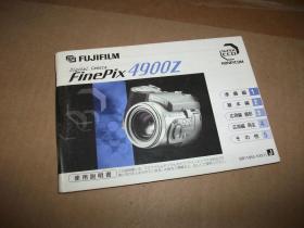FINEPIX 4900Z 使用说明书