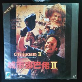 城市乡巴佬 II  LD影碟